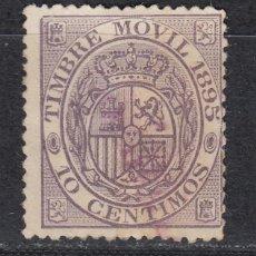Sellos: TIMBRE MOVIL AÑO 1895 USADO FISCALES (1019). Lote 183718147