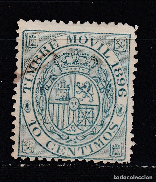 TIMBRE MOVIL AÑO 1896 USADO FISCALES (1019) (Sellos - España - Alfonso XIII de 1.886 a 1.931 - Usados)