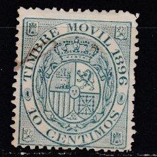 Sellos: TIMBRE MOVIL AÑO 1896 USADO FISCALES (1019). Lote 183718753