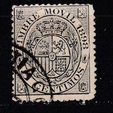 Sellos: TIMBRE MOVIL AÑO 1898 USADO FISCALES (1019). Lote 183719590