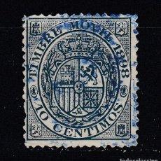 Sellos: TIMBRE MOVIL AÑO 1898 USADO FISCALES (1019). Lote 183720100