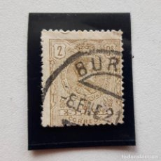 Sellos: EDIFIL 289 ALFONSO XIII 1920 2 CTS. Lote 183929025