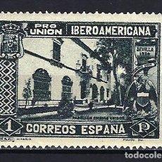 Sellos: 1930 ESPAÑA PRO UNIÓN IBEROAMERICANA - EDIFIL 578 - MNH** NUEVO SIN FIJASELLOS. Lote 183940198