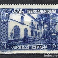 Sellos: 1930 ESPAÑA PRO UNIÓN IBEROAMERICANA - EDIFIL 578 - MH* NUEVO CON SEÑAL DE FIJASELLOS. Lote 183950312