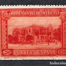 Sellos: 1930 ESPAÑA PRO UNIÓN IBEROAMERICANA - EDIFIL 577 - MNH* NUEVO SIN FIJASELLOS. Lote 183952541