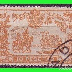 Sellos: 1905 III CENT. PUBLICACIÓN QUIJOTE, EDIFIL Nº 266 (O). Lote 183981048