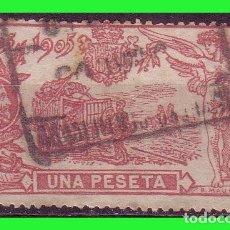 Sellos: 1905 III CENT. PUBLICACIÓN QUIJOTE, EDIFIL Nº 264 (O). Lote 183981133