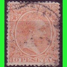 Sellos: 1889 ALFONSO XIII, PELÓN, EDIFIL Nº 228 (O). Lote 184016533