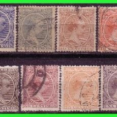 Sellos: 1889 ALFONSO XIII, PELÓN, EDIFIL Nº 213 A 228(O). Lote 184018535