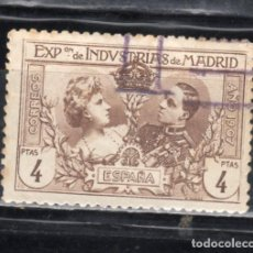 Sellos: ED. Nº SR 6 INDUSTRIAS DE MADRID USADO. Lote 184032761