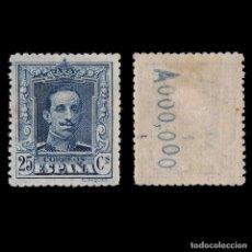 Sellos: 1922-30.ALFONSO XIII.TIPO I.MH EDIFIL NE 23. Nº 000,000. Lote 184037421