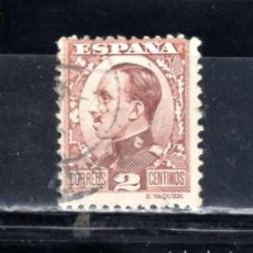 Sellos: ED. Nº 490 ALFONSO XIII TIPO VAQUER. Lote 184039725