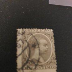 Sellos: SELLO DE ESPAÑA. ALFONSO XIII TIPO PELÓN. 30 CTS. 1889. Lote 184240342