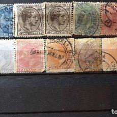 Francobolli: LOTE DE 15 SELLOS DE ALFONSO XII A CATALOGAR. Lote 184289701