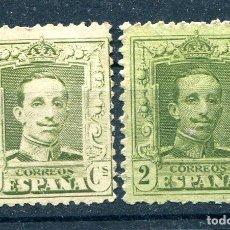 Francobolli: EDIFIL 310 Y 310A. 2 CTS ALFONSO XIII TIPO VAQUER. EL 2 GRUESO Y EL 2 FINO. NUEVOS SIN GOMA.. Lote 184305981