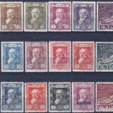 Sellos: EDIFIL 499-516 QUINTA DE GOYA 1930 (SERIE COMPLETA). VALOR CATÁLOGO: 61 €. LUJO. MH *. Lote 184400750