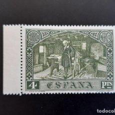 Sellos: ESPAÑA, 1930, EDIFIL 557* CHARNELA, COLÓN , DESCUBRIMIENTO. Lote 184688383