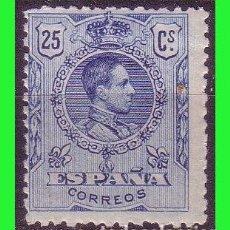 Sellos: 1909 ALFONSO XIII, MEDALLÓN, EDIFIL Nº 274 * * . Lote 184733326