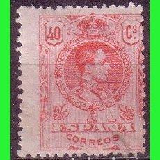 Sellos: 1909 ALFONSO XIII, MEDALLÓN, EDIFIL Nº 276 * . Lote 184733885