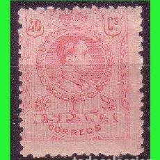 Sellos: 1909 ALFONSO XIII, MEDALLÓN, EDIFIL Nº 276 * *. Lote 184733926