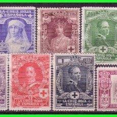 Sellos: 1926 PRO CRUZ ROJA ESPAÑOLA, EDIFIL Nº 325 A 331, 335 Y 338 (*). Lote 184785641