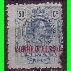 Sellos: 1920 ALFONSO XIII, SOBRECARGA CORREO AÉREO, EDIFIL Nº 295 (O) . Lote 184786132