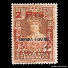 Timbres: 1927.XXV ANV.CORONACIÓN ALFONSO XIII.HABILITADO.2P S 4P(S).NUEVO* EDIFIL 398. Lote 184827473
