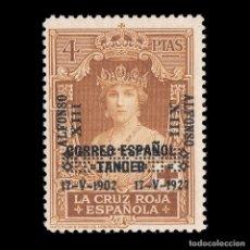 Sellos: 1927.XXV ANV.CORONACIÓN ALFONSO XIII.4P(T).MNH EDIFIL 399. Lote 184828261