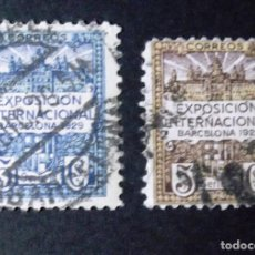Sellos: BARCELONA, EDIFIL 1 Y 3. DOS SELLOS USADOS. EXPOSICIÓN.. Lote 185724693