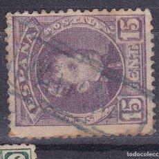 Sellos: TT12- ALFONSO XIII CADETE MATASELLOS LINEAL ESTACIÓN. Lote 186101016