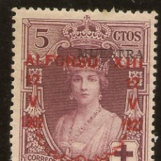 Sellos: EDIFIL 351M* MH MUESTRA 5 CÉNTIMOS CASTAÑO JUBILEO ALFONSO XIII 1927 NL1596. Lote 186101290