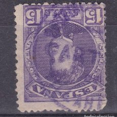 Sellos: TT13- ALFONSO XIII CADETE MATASELLOS CARTERÍA IP VILLAH-- (VILLAHARTA??). Lote 186112450