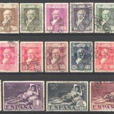 Sellos: ESPAÑA, 1930 EDIFIL Nº 499 / 516, QUINTA DE GOYA EN LA EXPOSICIÓN DE SEVILLA. . Lote 186245847