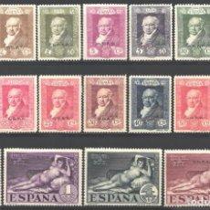 Sellos: ESPAÑA, 1930 EDIFIL Nº 499H/ 516H, QUINTA DE GOYA EN LA EXPOSICIÓN DE SEVILLA. HABILITACIÓN C.U.P.P. Lote 186246208