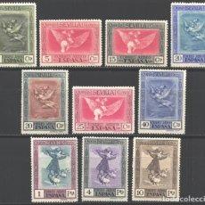 Sellos: ESPAÑA, 1930 EDIFIL Nº 517CC / 530CC, COLORES CAMBIADOS, SERIE COMPLETA 10 VALORES.. Lote 186252342