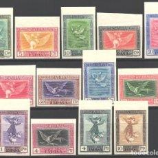 Sellos: ESPAÑA, 1930 EDIFIL Nº 517S / 529S /*/, SIN DENTAR . Lote 186253660