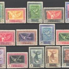 Sellos: ESPAÑA, 1930 EDIFIL Nº 517M / 530M /*/, *MUESTRA* EN NEGRO . Lote 186254105