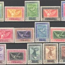 Sellos: ESPAÑA, 1930 EDIFIL Nº 517H / 530H /*/, HABILITACIÓN C.U.P.P. Lote 186254345