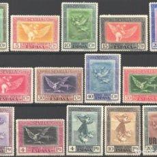 Sellos: ESPAÑA, 1930 EDIFIL Nº 517 / 530 /*/. QUINTA DE GOYA EN LA EXPOSICIÓN DE SEVILLA. . Lote 186254525