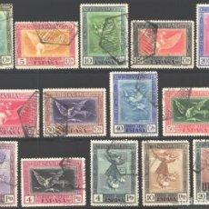 Sellos: ESPAÑA, 1930 EDIFIL Nº 517 / 530 . QUINTA DE GOYA EN LA EXPOSICIÓN DE SEVILLA. . Lote 186254646