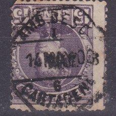 Sellos: TT23- ALFONSO XIII CADETE MATASELLOS AMBULANTE 6 CARTAGENA . Lote 186290398