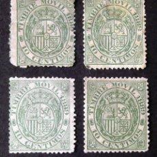 Sellos: TIMBRE MÓVIL, EDIFIL 9, AÑO 1889, CUATRO SELLOS USADOS DE 10 C. ALFONSO XIII.. Lote 186303567