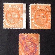 Sellos: TIMBRE MÓVIL, EDIFIL 14, AÑO 1894, TRES SELLOS USADOS DE 10 C. ALFONSO XIII.. Lote 186303721