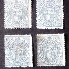 Sellos: TIMBRE MÓVIL, EDIFIL 16, AÑO 1896, CUATRO SELLOS USADOS 10 C. ALFONSO XIII.. Lote 186303907