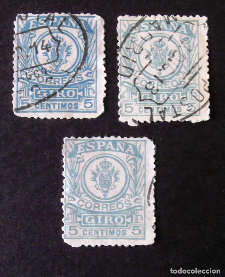 GIRO POSTAL, EDIFIL Nº 1, TRES SELLOS USADOS. ESCUDO. (Sellos - España - Alfonso XIII de 1.886 a 1.931 - Usados)