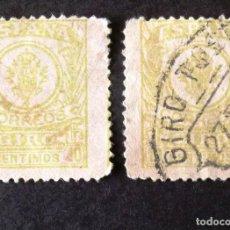 Sellos: GIRO POSTAL, EDIFIL 2A, DOS SELLOS USADOS, COLOR VERDE AMARILLO. ESCUDO.. Lote 186401696