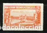 ESPAÑA 1930 - EDIFIL 582 (Sellos - España - Alfonso XIII de 1.886 a 1.931 - Usados)