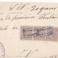 Sellos: F6-75-FRONTAL PLICA JUDICIAL MATASELLOS CARTERÍA CASTRONUÑO VALLADOLID . Lote 186748151