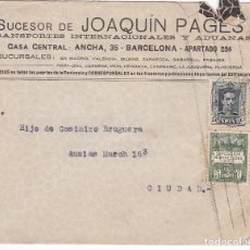 Sellos: F6-83- CARTA AGENTES ADUANAS BARCELONA 1930 CON ALFONSO XIII VAQUER EDIFIL 315B EN CARTA. Lote 187173667