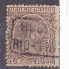 Sellos: LL5- ALFONSO XIII PELÓN MATASELLOS CARTERÍA RIO-TINTO HUELVA . Lote 187500855